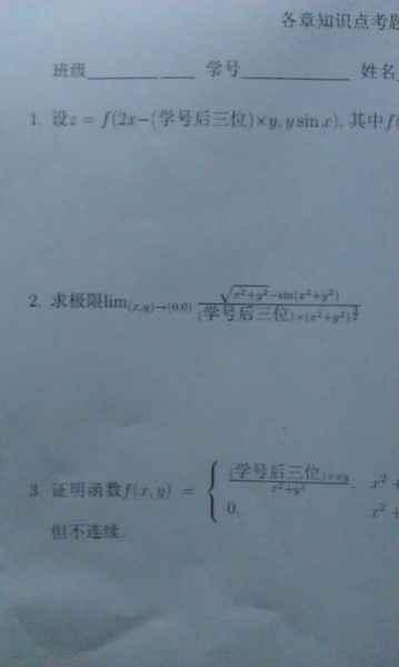 为了解决抄作业的不好习惯,高数老师这回要逆天了 !!!