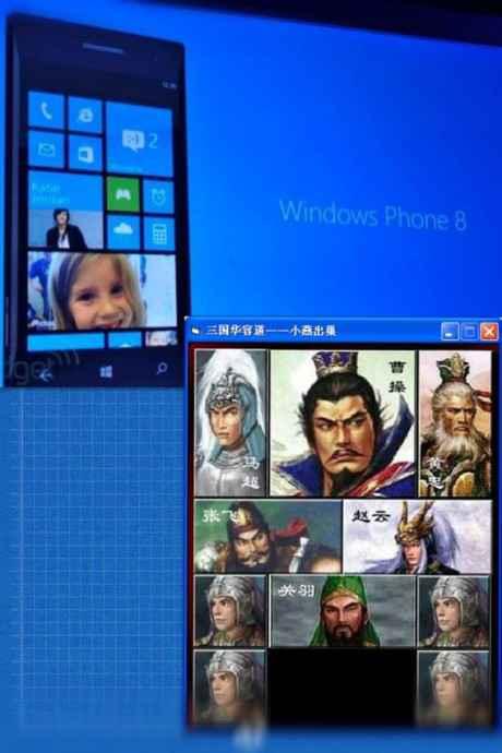 windows phone 8 UI设计的灵感出处。 (转)