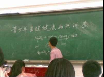化学方程式是无辜的……