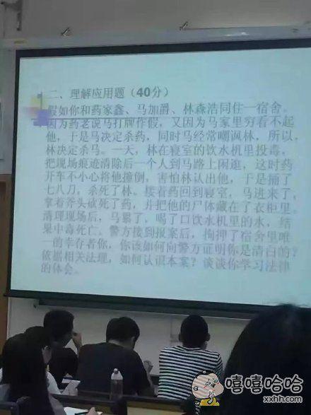 老师说这是我们学校这个学期思修课的考试题目