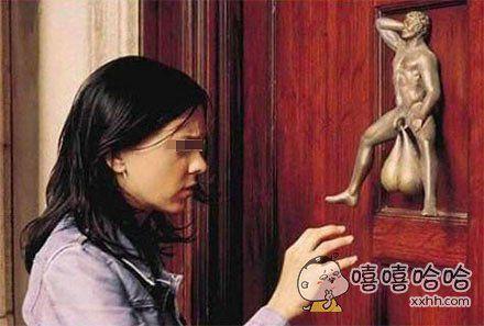 这个门敲不敲呢?给点意见呀!