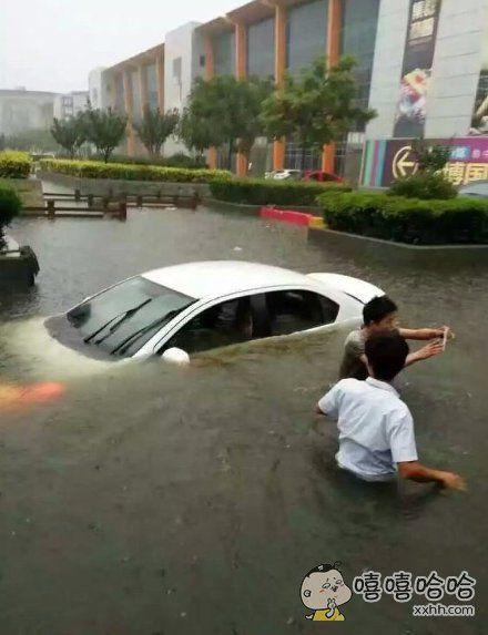 这雨下的都能划船了