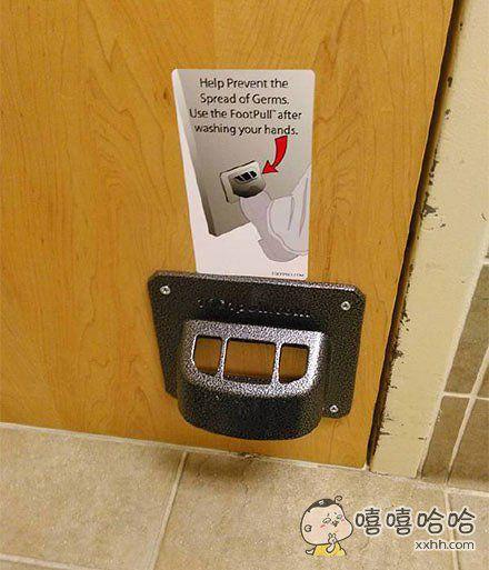 强迫症福音,卫生间洗完手后用脚开门的把手