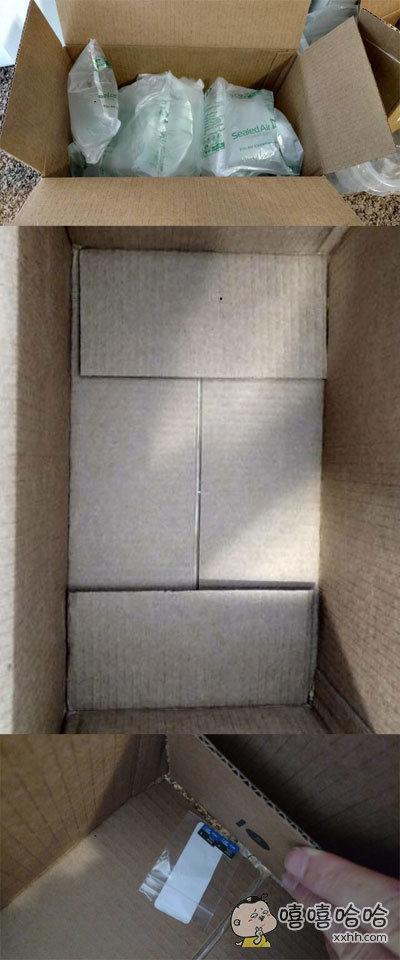网友网购了几张存储卡,结果寄过来的包裹是这样的,差点以为是空箱子给扔了