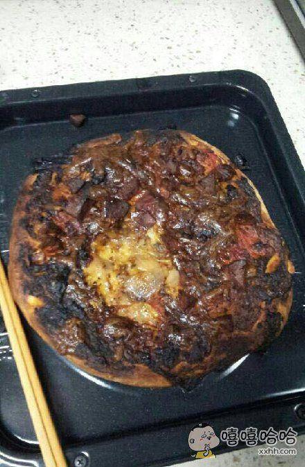 我做的披萨,我老公说致癌的。
