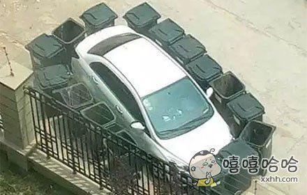 开眼了!这辆私家车抢地盘,结果被16个垃圾桶包围。。。