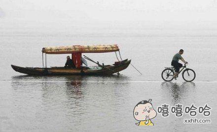 水上漂重现江湖