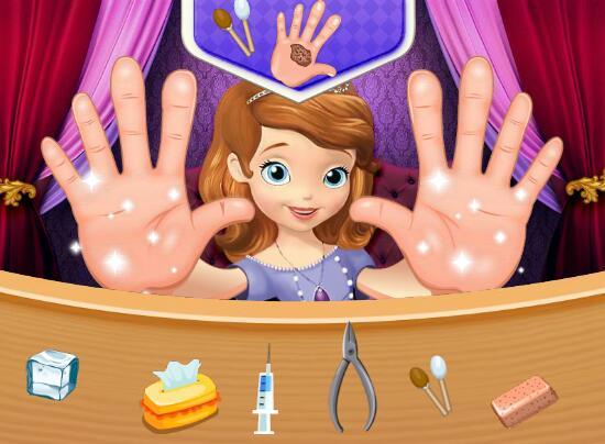 治疗索菲亚的手