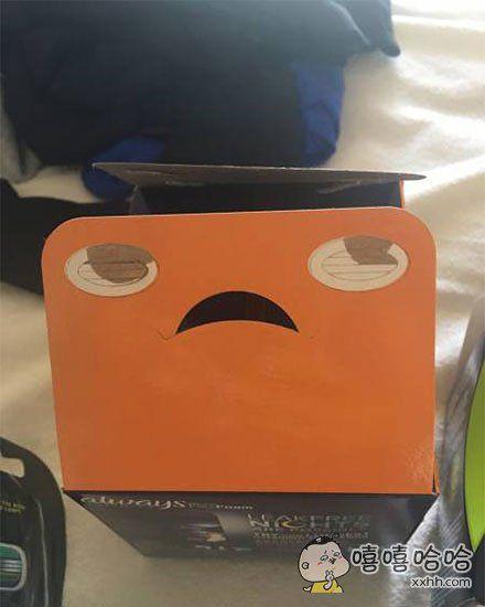 盒子:感觉身体被掏空