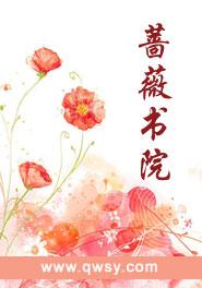 浮华如梦:漫长的婚约