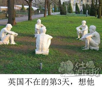 孤独的雕塑们