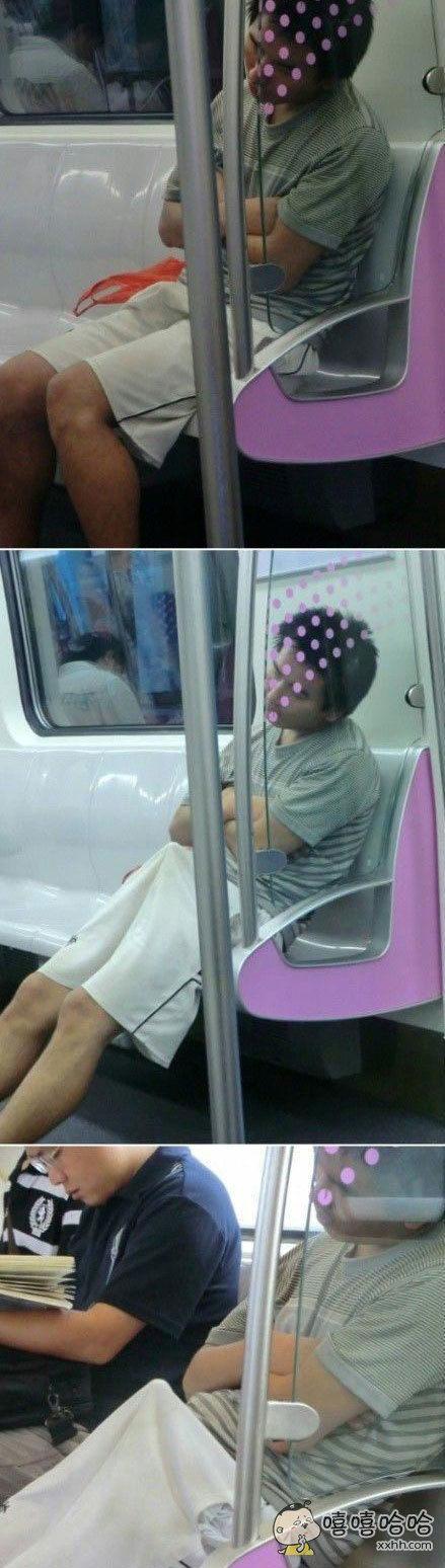 喂,妖妖灵吗,有人携带管制刀具坐地铁!