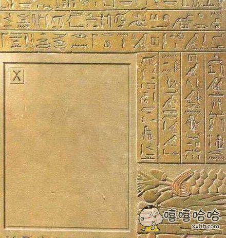 石器时代的该图片不能显示