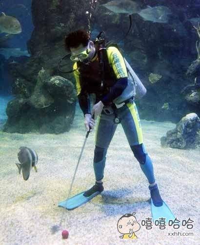 水底高尔夫