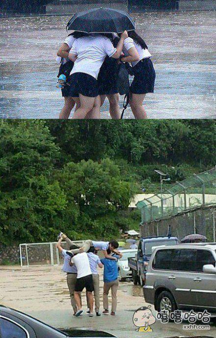 女生避雨VS男生避雨
