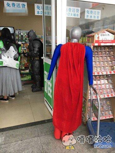 卧槽,超人和奥特曼在我家超市聚会呢!