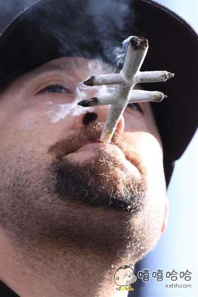 超高境界的抽烟