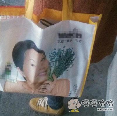 女明星真的不要随便把头像印在袋子上。。所以这到底是谁?
