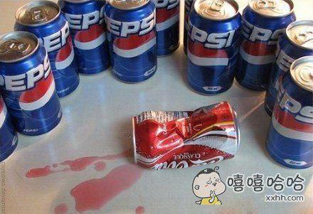 不带这样欺负可乐的。