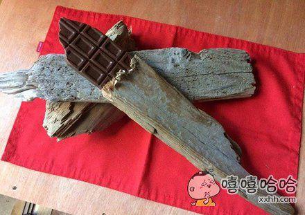 每生产一块巧克力就要消耗一块木头,保护环境,请远离巧克力