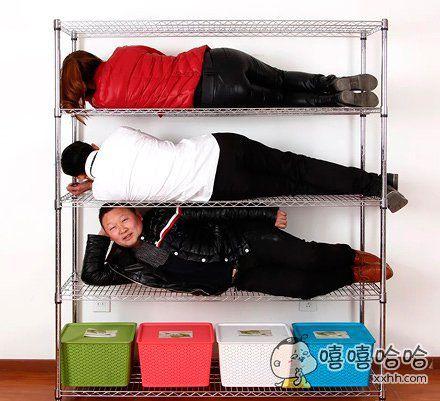 一下子解决了三个人的午睡问题