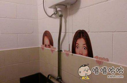 我只是想上个厕所而已啊