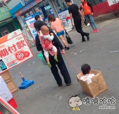 后面的孩子肯定不是亲生的