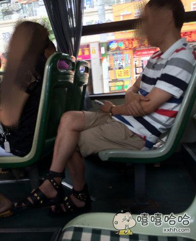 现在的大爷喜欢这种鞋???