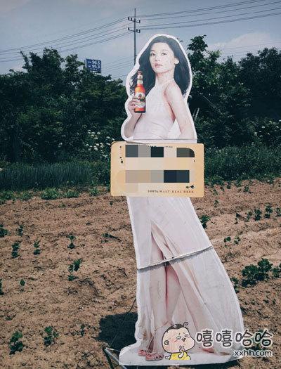 韩国著名女影星被狂热粉丝绑架,沦落乡下日夜守田