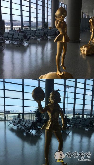 在上海虹桥机场,远远看到一个手举星球的制服少女雕塑,想着果然是开放的都市,雕塑都雕刻得这么青春活力~走近一看……才发现其实是……