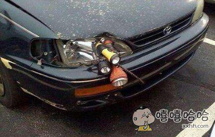 汽车灯坏了,我自己修好的。