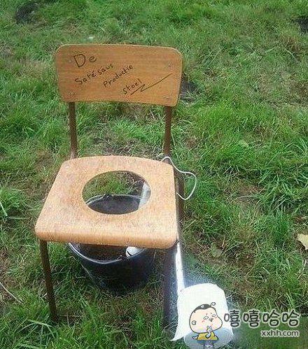 这是名副其实的公共厕所。
