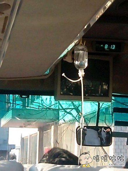 公共汽车上也能打点滴吗?