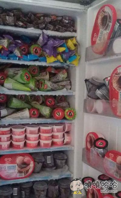 这个冰箱我要了!