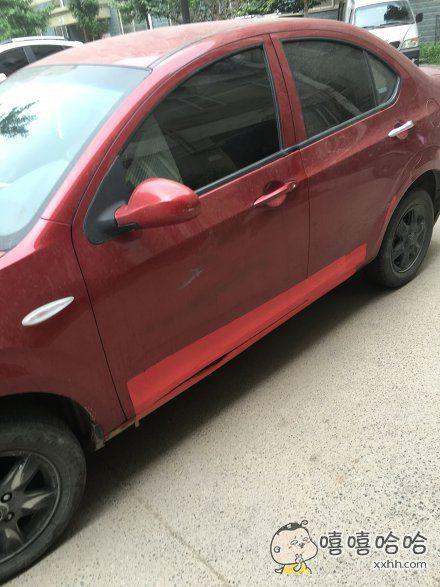 车是这样修的吗