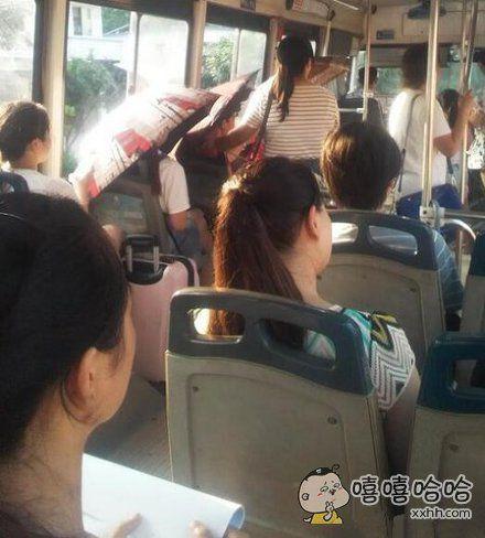 卧槽,公交车的阴气好重啊