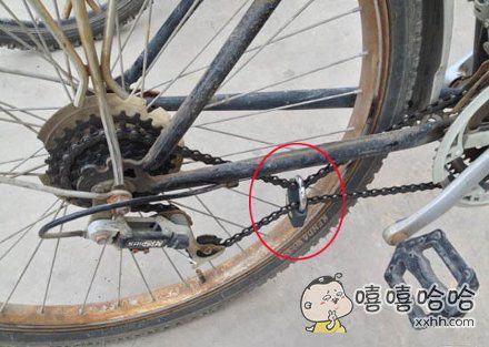 这样锁过自行车的举个爪。