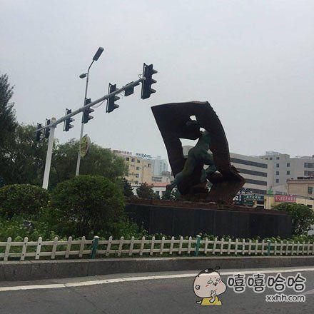 每次看到这个雕像都好羞羞~