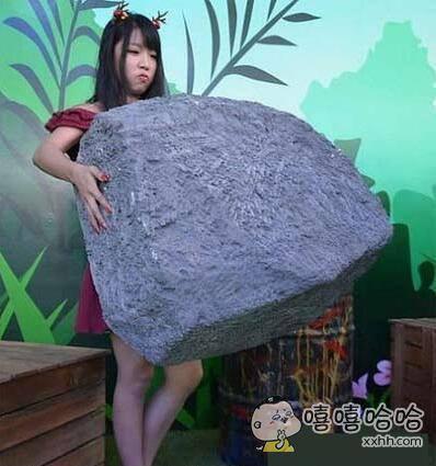 妹子有本领搬块真石头。