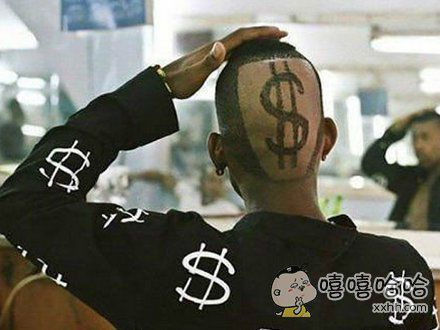 哥,想钱想疯了吗?