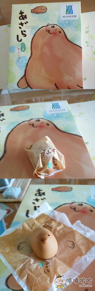 外层包装有可爱的海豹,里面的包装也是萌萌哒,但是打开之后……卧槽你是谁