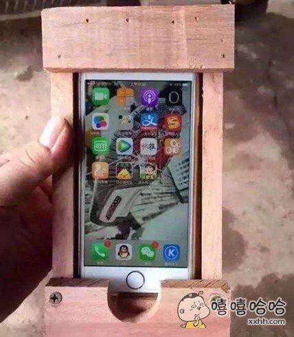 伦家新做的手机壳,怎么样?