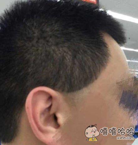 去理发店剪了个发型,好心塞