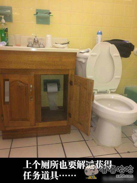 厕所的卫生纸也需要放的这么认真吗?