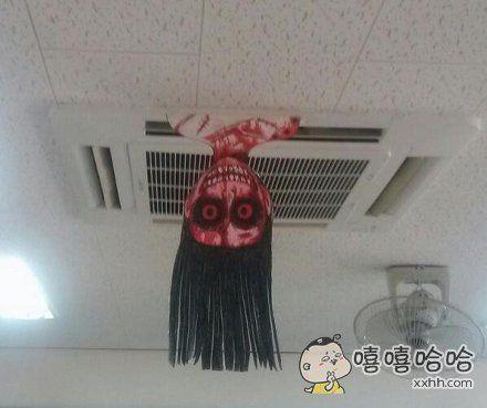 下午第一个到教室。。。。。抬头看了下天花板~
