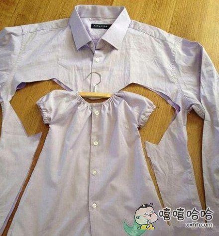 教你们用老公的衬衣给熊孩子做裙子