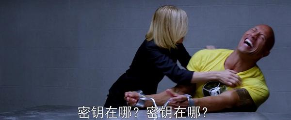 高清新片《 乌龙特工 》巨石强森,携手迷你哈特一起拯救世界.