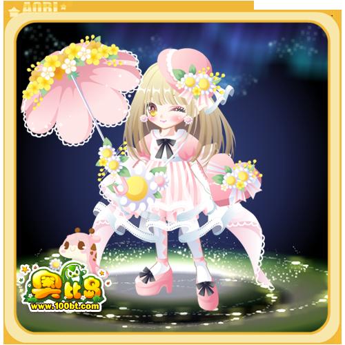 奥比岛仲夏·飘樱粉套装