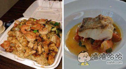 中餐vs西餐