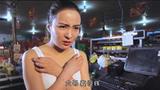 金六福酒病毒视频四部曲